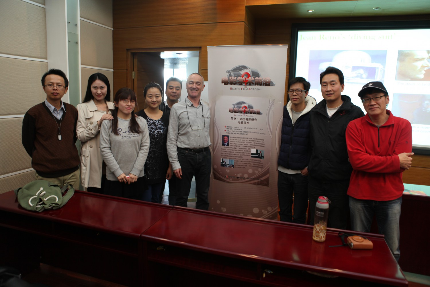With the PhD class at the Beijing Film Academy 2013